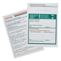 Изображение Термохимический индикатор КолдМарк (ColdMark™)