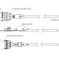 Изображение Номерная пластиковая пломба АЛЬФА 3.8 для автотранспорта