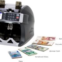 Изображение Счетчик сортировщик банкнот Cassida Apollo – расширенный функционал по низкой цене