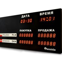 Изображение Электронное табло курсов валют Cassida R-3 с бегущей строкой