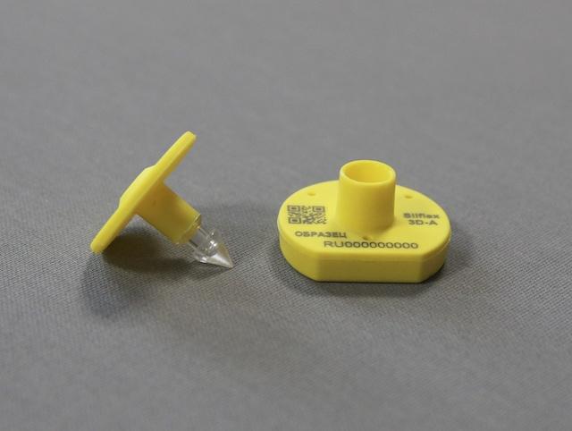 Ушная бирка Силфлекс «3D-А» UHF