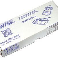 Изображение Купить пластиковые пломбы СИЛТЭК-2 для надежного опечатывания проволокой. Нет вмешательству!