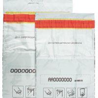 Изображение Проверенный сейф – пакет для сопроводительных документов СЕКЬЮРПАК-С!
