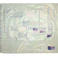 Изображение Курьерские пакеты КУРЬЕРПАК – ваш одноразовый сейф для документов!