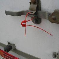 Изображение Номерная пломба АРКАН с двойным запиранием